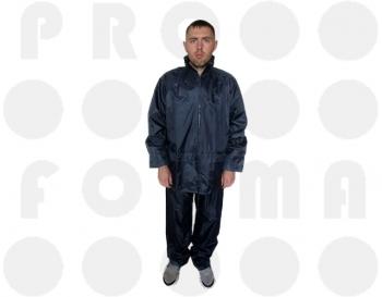 Заказать костюмы влагозащитные оптом от Украинского производителя. Заказать костюмы влагозащитные  с доставкой во все регионы страны от производителя.